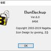 BunBackupのログオフ状態でバックアップを試してみる。