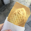 たいやき神田達磨 本店でカスタードたい焼き(神田・小川町)