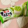 丸永製菓:ミルクティーソフト/あいすまんじゅう(ずんだもち・ロイヤルミルクティー・Dessert モンブラン・Dessert バターキャラメル/