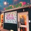 横浜の可愛い 一軒家カフェ ロクカフェ(rokucafe)に行ってきた!