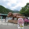 「道の駅 九頭竜」 福井県大野市