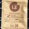 【328】ぽんでコーヒー パナマ SHB Volcan Baru Finca Lerida