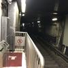 大阪メトロ御堂筋線は中津駅の北側でいきなり高架になります!