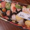 バレンタインにぎり寿司