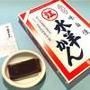 福井『えがわ』水羊かん。冬だけのお楽しみ。黒糖風味が美味しい水ようかん。