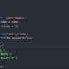 Pythonチュートリアルをやってみる その6