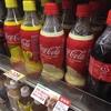 【商品開発】コークフロートを再現したコカ・コーラ