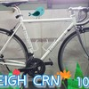 RALEIGH CRN は今?!(後編)