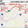中央道山都町まで延伸16日から(熊本県)