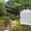 東行庵(とうぎょうあん)|幕末の志士 高杉晋作を慰霊する花の寺