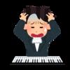 【作曲】スランプは成長の証『悩みを言葉にすること』の重要性を知る!