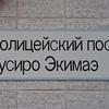 ロシア文字を読む楽しみ