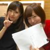 【イノチボンバイエ】役者紹介第1段!みはとさんと花奈澪さん!