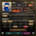 戦じゃんブログ@彗星