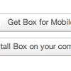 Box Sync for Mac をインストール
