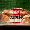 最適解か?!業務スーパーの山食パン「天然酵母食パン」を購入。生のままや焼いて食べた感想を書いています