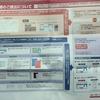 【佐川急便】楽天カードで本人確認書類が無い時の受け取り方法