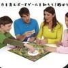 多彩な力を育むボードゲームを知ろう!遊ぼう!