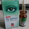 老眼を改善する目薬の成分や効果は?