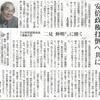 公明党副委員長・運輸大臣の二見伸明さん