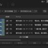 AMD APUでのDLNAアプリは「PC TV Plus」しかなさそうだ