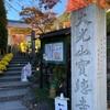 201123 宝徳寺の床もみじ