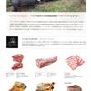 フランス最古の古代純血原種豚~ノワール・ド・ビゴール~ Le Noir de Bigorre 業務用仕入れ