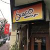 初めての利用は入りづらいが、入ってしまえば楽しめる6saco dining(ムサコダイニング)のご紹介