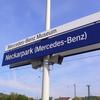 旅の羅針盤:メルセデスベンツ博物館(Mercedes-Benz Museum) ※サッカースタジアムも近くにあるので、サッカーファンにもオススメ!!