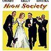 上流社会(1956)