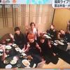 JUMP I/Oツアー 8/17 感想