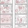 【犬漫画】イラスト販売の売上報告と保護犬カフェ天神橋店5周年