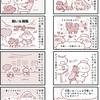 【犬漫画】イラスト販売の売上報告と保護犬カフェ天神橋店5周年