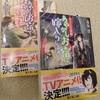 春にはアニメ放送、友麻 碧さんの「かくりよの宿飯」シリーズが超面白いです(^^)