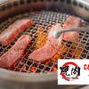 【オススメ5店】太田市(群馬)にある焼肉が人気のお店