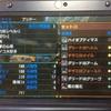 【MHXX】流行り?のグリードXR×ギザミXR装備は本当に使えるのか確かめてみた!
