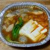 今日の食べ物 夜食に海鮮キムチ鍋