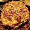 焼肉:【食べログBronze】肉汁溢れるハンバーグと極旨焼肉が堪能できる名店|焼肉ジャンボ篠崎本店