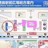 ★1404鐘目『②東京~徳島間を高速バスで移動!ハプニングもあったけどコスパ最高だったしょうの巻』【エムPのイケてる大人計画】