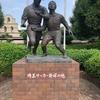 「埼玉サッカー発祥の地」彫像と「埼玉県師範学校跡」碑