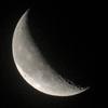 下弦の月と火星に癒やされて…夜明け前のリハビリラン!