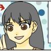 待ち合わせと悲劇の対面【web漫画】