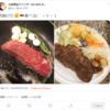 【6/2追記アリ】小倉唯、内田雄馬同棲疑惑&Twitter炎上(?)案件について声優過激派が思う。