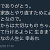 ▽この世の限り