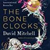 "David Mitchell の ""The Bone Clocks""(1)"