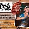 11月8日(日曜日)路地裏ガレージマーケットで踊ります〜!