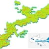 沖縄漂流(1)那覇空港|ゆいレール