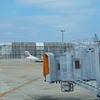 改装工事をもっと早くしなさいよ。「伊丹空港」