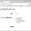 【Spring MVC】簡単なアンケートアプリで学習する。