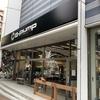 都内最大級のボルダリングジム!秋葉原駅最寄り、ボルダリングジム&ショップB-PUMP TOKYOで遊んで来たよ!